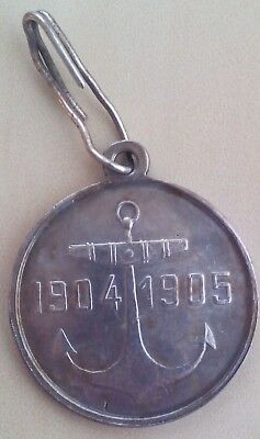 """Russian Imperial Medal""""In memory of the squadron of Admiral Rozhdestvenscky""""1907"""