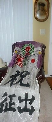 Original - WW2 Japanese - Going to War-  Banner