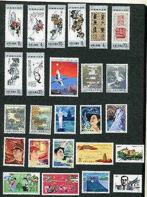 Stamp Lot Of Prc China, Mhr, (2 Scans)