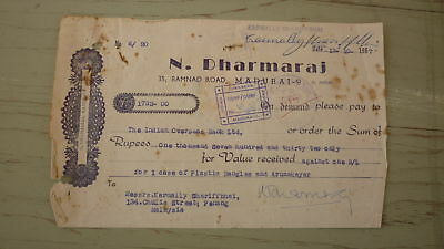Old Bank Promissory Note Revenue Receipt, Penang Malaysia, Dharmaraj