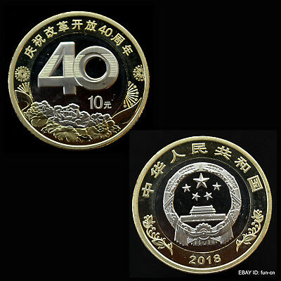 China 10 Yuan 2018 40th Anniversary of the Reform and Openning of China UNC Coin
