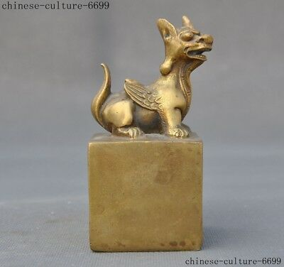 Ancient old China bronze dynasty Feng Shui beast Animal statue Seal stamp signet