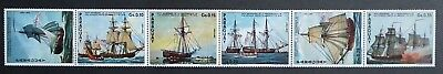 Paraguay (1975) Ships / US Independence / Sailing Boats - Mint (MNH) Strip of 6