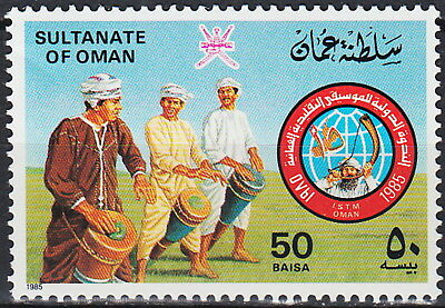 Oman Int Symposium on the Traditional Music 1985 MNH-7 Euro