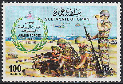 Oman Armed Forces Day 1983 MNH-8 Euro