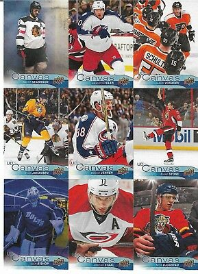 2016-17 Upper Deck Series 1 Ud Canvas Lot Of 9 All Brand New
