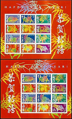 2005 Double Sided Chinese Zodiac Lunar Happy New Year Souvenir Sheet 24 37¢ 3895