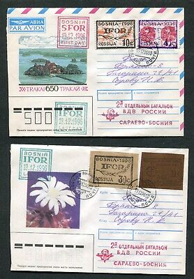 Lot Of 6 Covers , U.n. Ifor And Sfor Forces In Bosnia