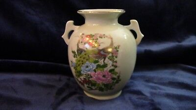 Vintage White Porcelain Vase with Peacock and Flowers, Japanese!