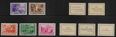 MONTENEGRO, Italian Occupation, 1943 National Poem Commemoratives, mint MNH MUH