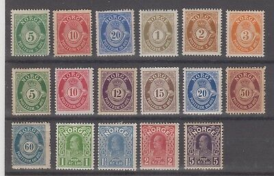 Stamps from Norway, lot various mint stamps #1