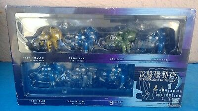 Ghost in the Shell - Stand Alone Complex: Tachikoma Collection. New/Unopened