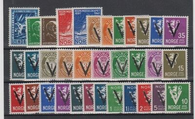 Stamps from Norway, lot various mint stamps #6