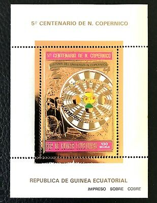 1 Guinea Equatorial Cobre Sheet Perforated With Space And Copernic