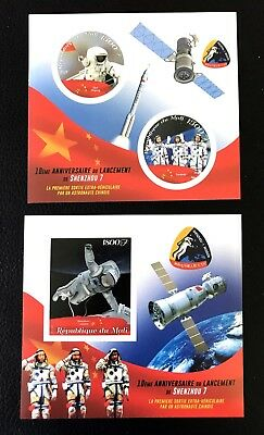 2 Mali Sheet Imperforated  With Space And Shenzhou 7