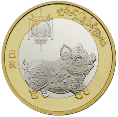 China 10 Yuan 2019, Year of the Pig, commemorative coin, Zodiac. UNC