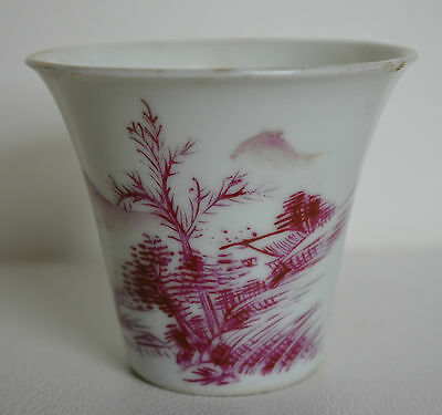 Antique Chinese Porcelain Small Bowl/Cup Great Gift