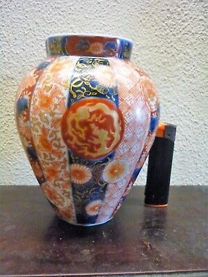 Fine Antique Japanese Arita Imari Porcelain Vase.C19th signed