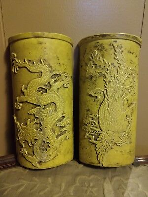 Antique Pair of Dragon & Phoenix Signed Wall Pockets Golden Yellow Chinese