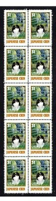 Japanese Chin 'mbf' Strip Of 10 Mint Dog Vignette Stamps 4