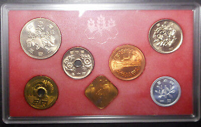 Japan 1990 Uncirculated Mint Set in wallet - 6 Coins + medal Nice