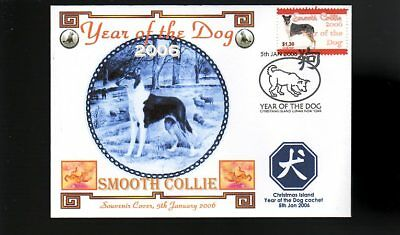 Year Of The Dog Stamp Illustrated Souvenir Cover, Smooth Collie 3