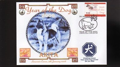 Year Of The Dog Stamp Illustrated Souvenir Cover, Akita 1