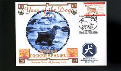 Year Of The Dog Stamp Illustrated Souvenir Cover, English Cocker Spaniel 1