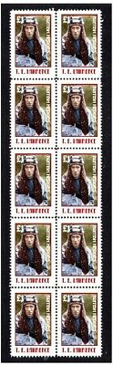 T E Lawrence Of Arabia Strip Of 10 Mint Vignette Stamps 2