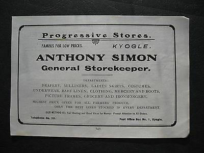 Anthony Simon General Store Kyogle