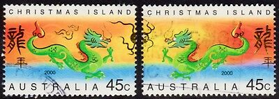 2000 Christmas Island Lunar New Year of the Dragon Pair, Fine Used