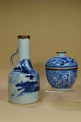 Group of Two Chinese Porcelains,Pot And Bowl.
