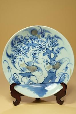 Chinese Underglazed-Blue And Copper-Red Birds Porcelain Plate.