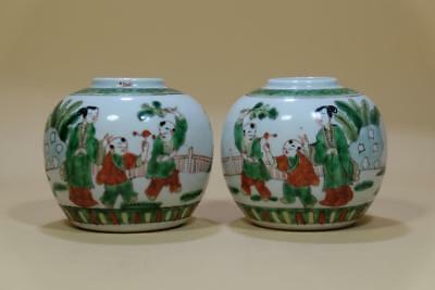 Pair Chinese Famille Porcelain Jars.