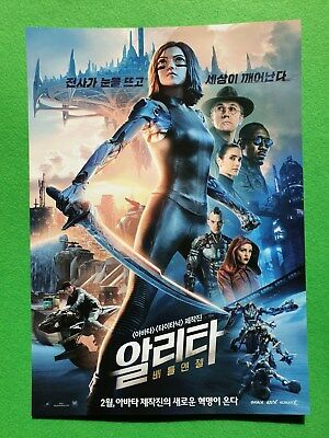 Alita Battle Angel 2019 Korean Mini Movie Posters Movie Flyers (A4 Size)
