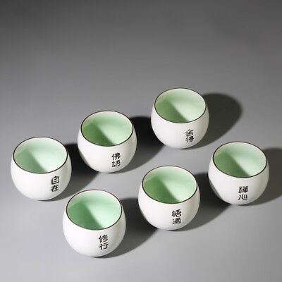 Chinese Culture Matte Ceramic Master Cup Celadon Kung Fu Teacup Pu 'er Tea Cup