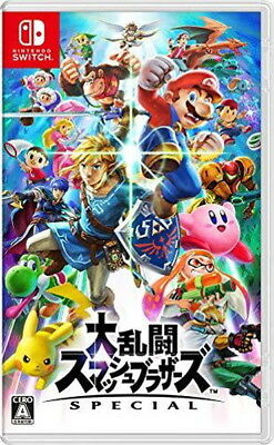 Super Smash Bros. SPECIAL Nintendo Switch Game Japan import New Free Shipping