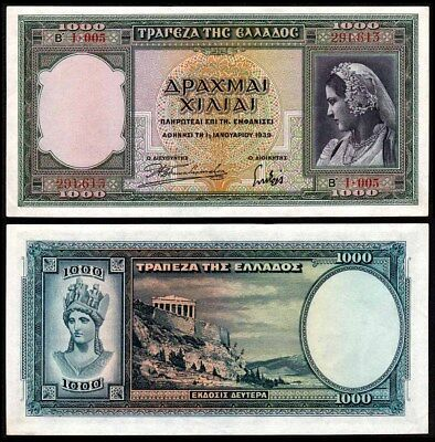 GREECE (1939) 1000 Drachmai P-110 AU
