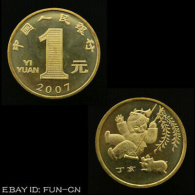 China 1 Yuan 2007 Year of the Pigt commemorative coin Zodiac. UNC