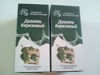 2 pcs *40 ml Birch tar is natural antiseptic for all occasions.Березовый деготь