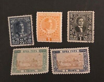 montenegro postage stamps lot of 5 mint old.           Ja