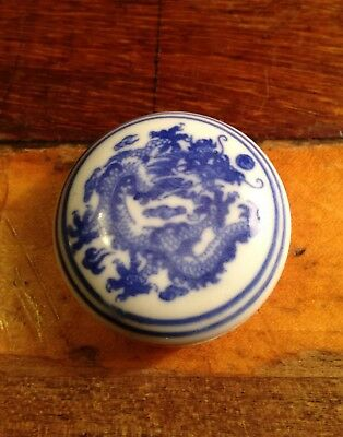 Chinese Lidded Ink Pot, Blue & White Porcelain, c.mid 20th century