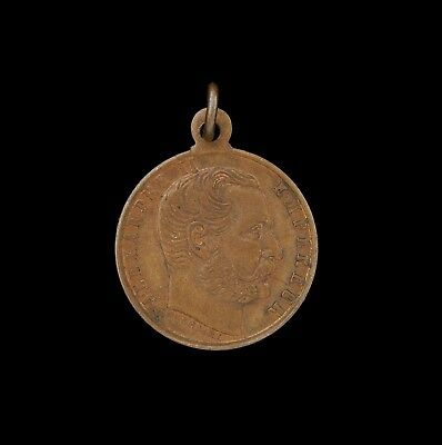 Brass Medallion Commemorating the Visit of Alexander II of Russia to Paris 1867