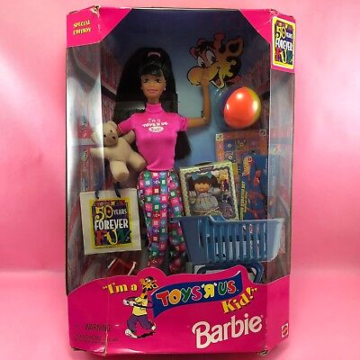 Barbie 1997 I'M A TOYS R US KID African American AA Doll 50 Years Gift Set NIB14