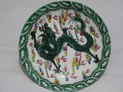 Oriental / Chinese Porcelain Dragon Plate Mark underneath