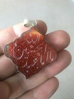 Rare Carve Cut On A Large Red Aqeeq Silver Frame, Holy Words Ya Aba Abdellah