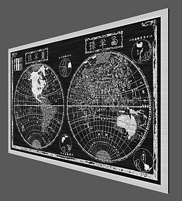 "Japanese Antique World Map - 1848 - Metal Print on Brushed Aluminum - 40"" x 25"""