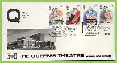 G.B. 1982 British Theatre official Havering First Day Cover, Hornchurch