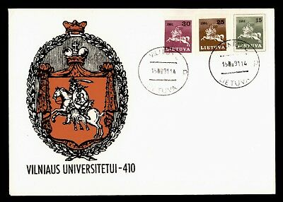 Dr Who 1991 Lithuania Fdc Imperf C31616