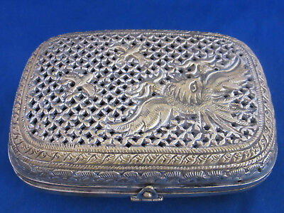 Antique Chinese Silver plated / Brass ornate Fighting cock bird hard case purse